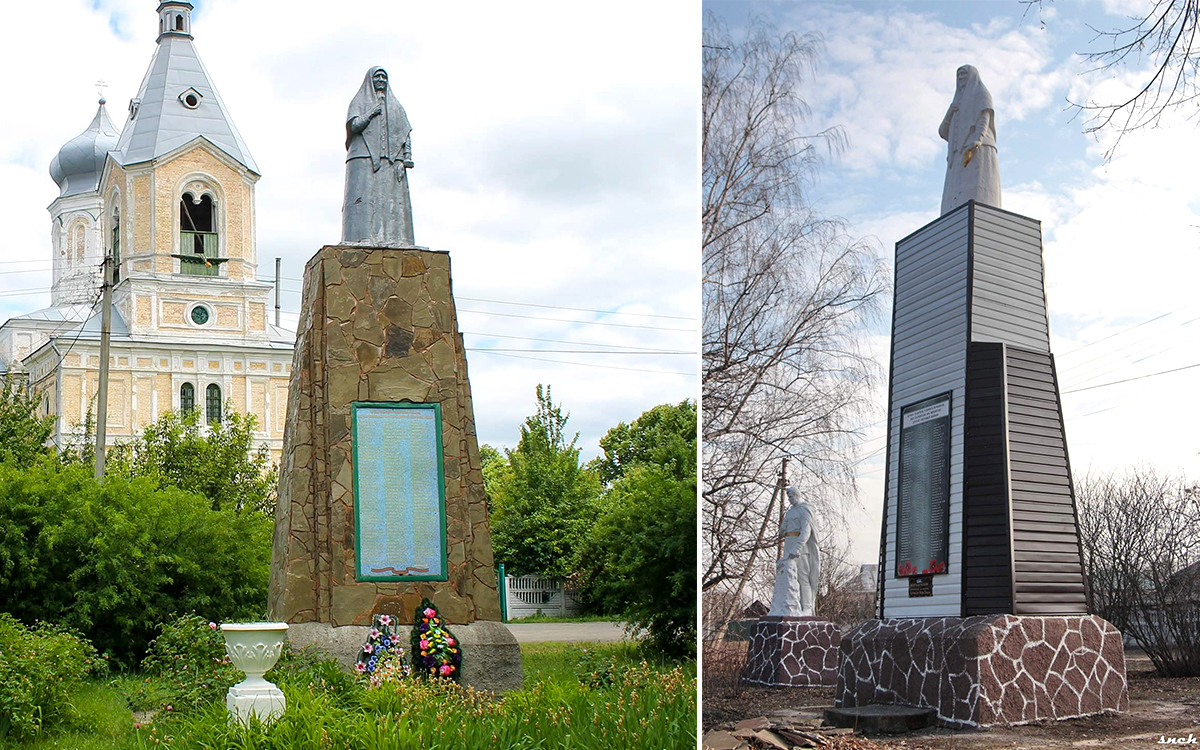 Фото —Oleksandr Malyon.