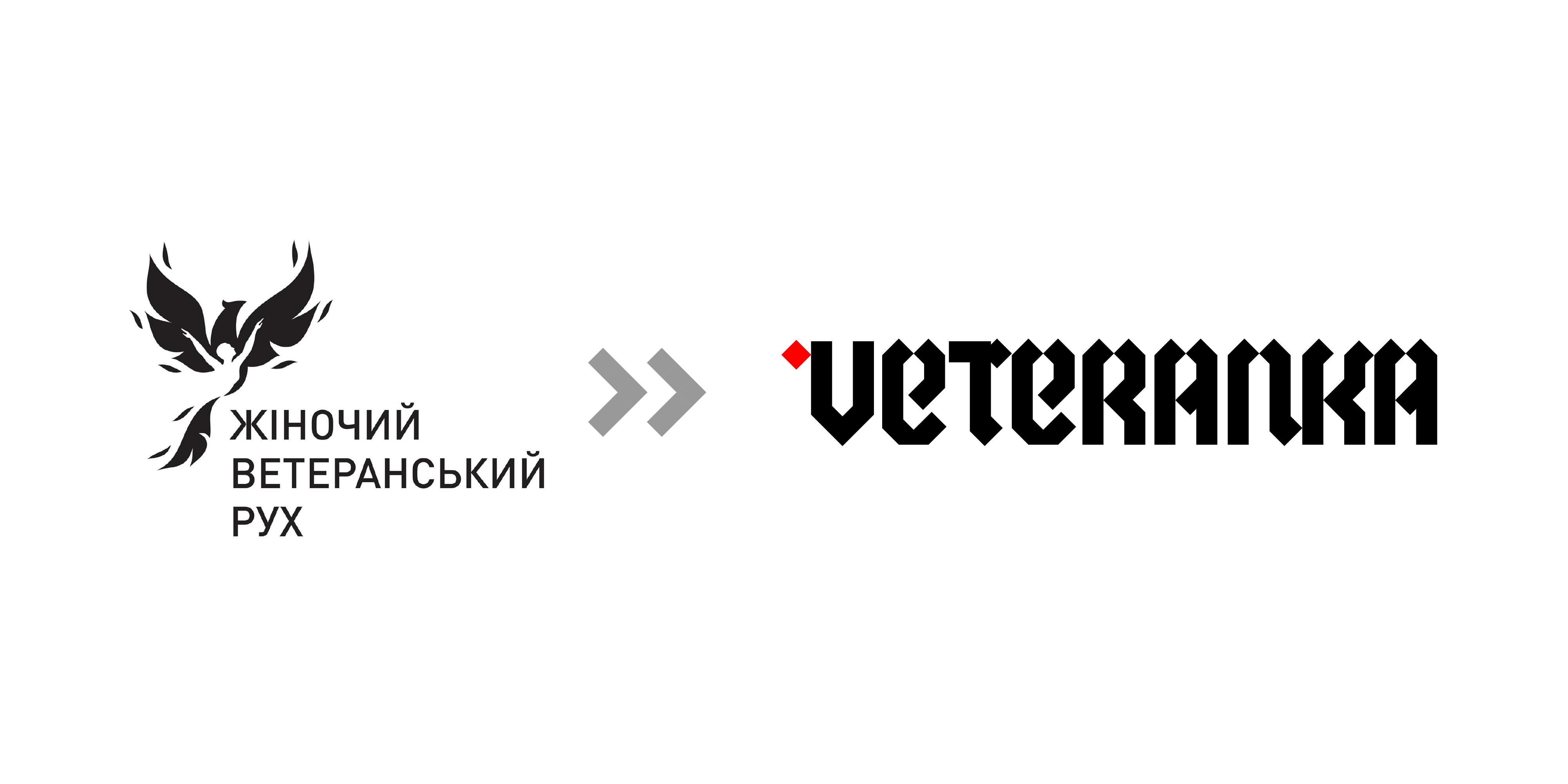 Слева старый логотип.