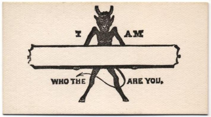 Это я, а кто Вы?