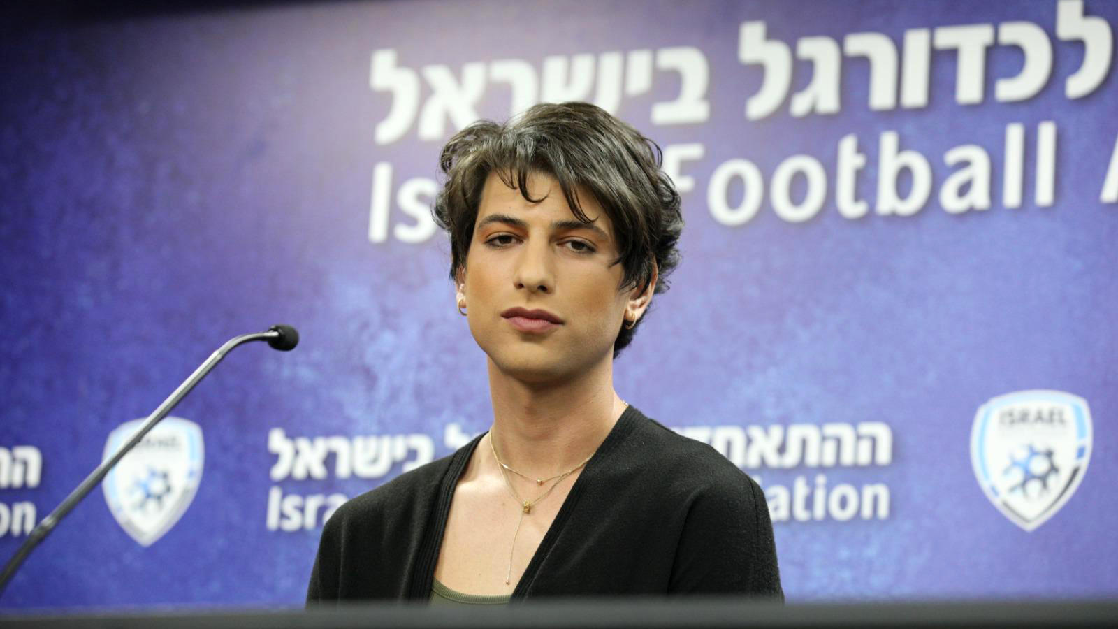 В Израиле появился первый судья-трансгендер