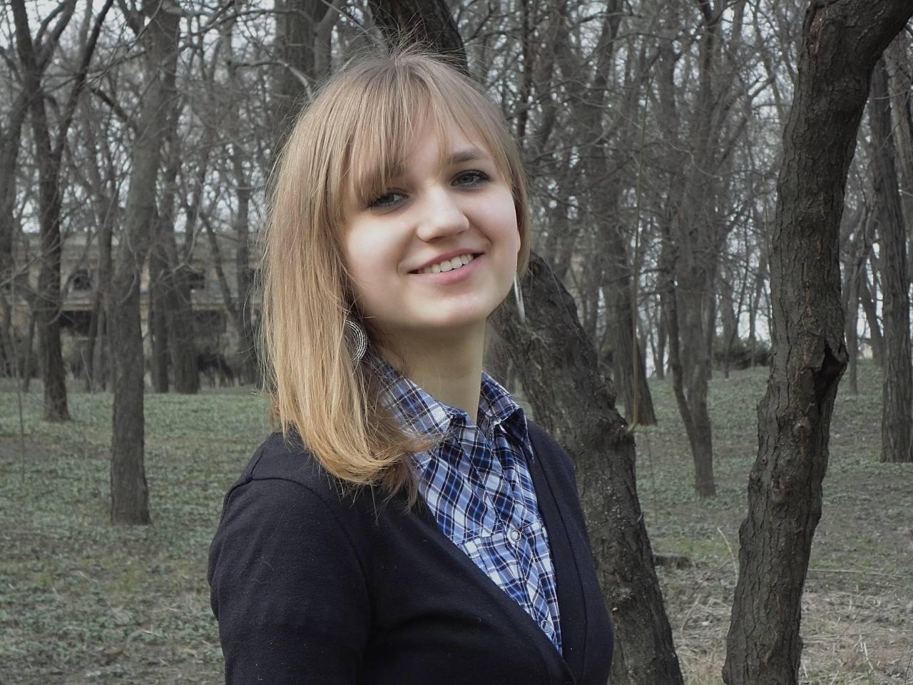 Алина Коваль.