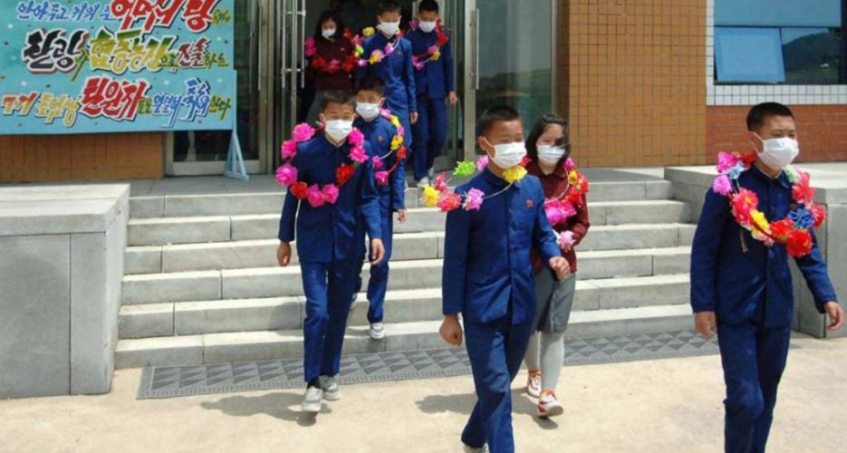 Фото — NK NEWS