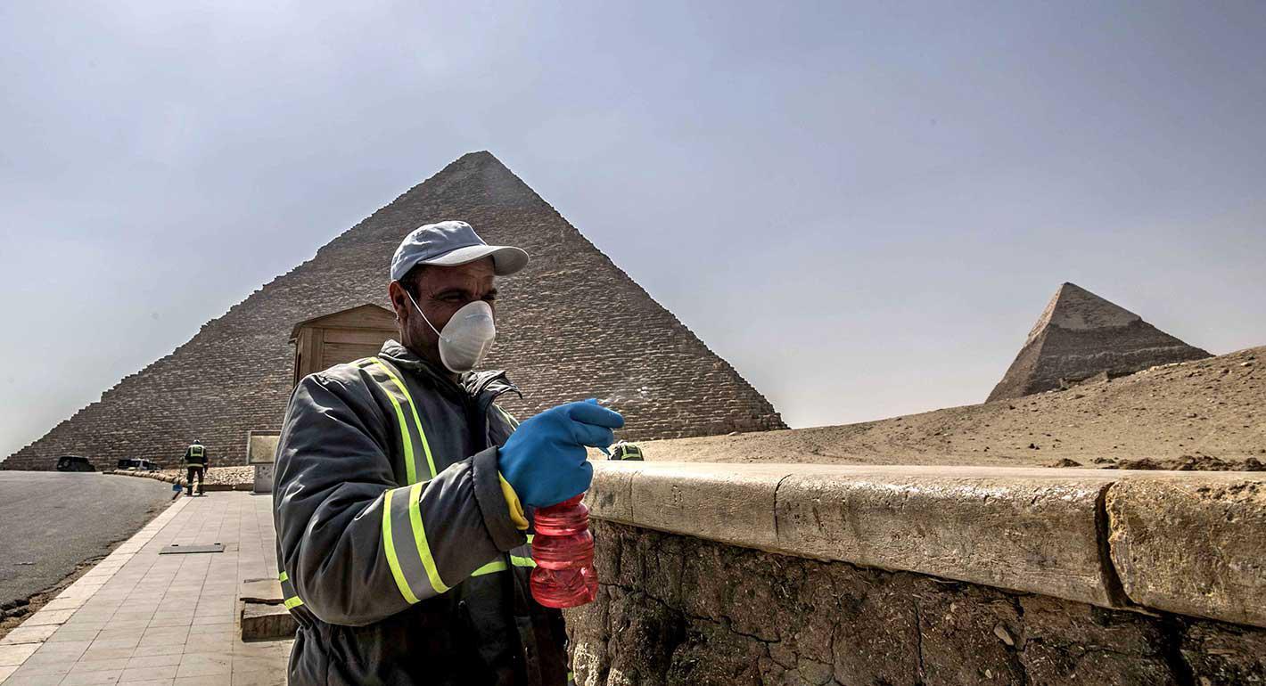 Фото — AFP.
