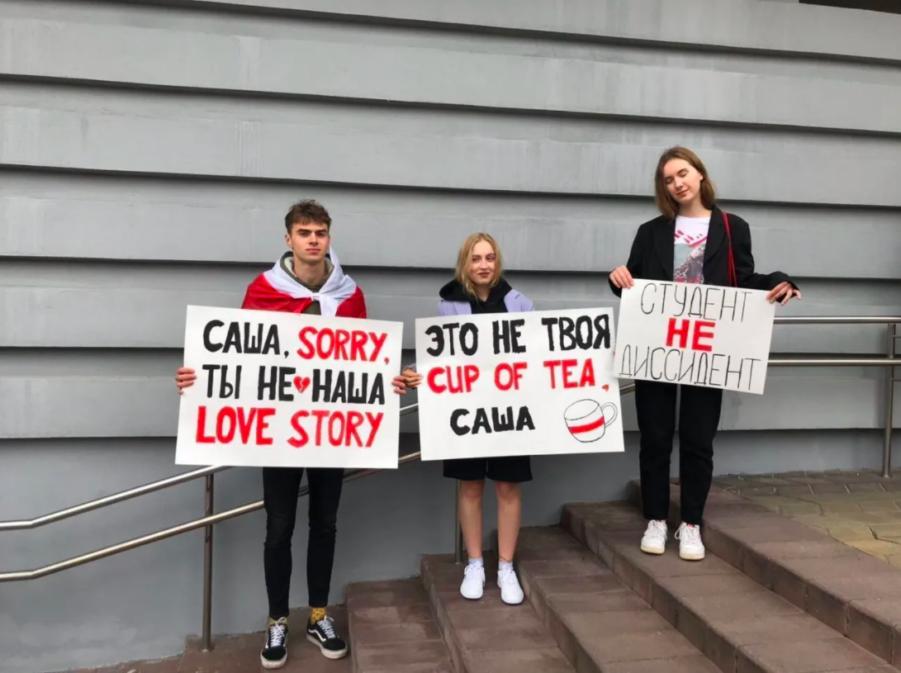 В Германии открыли стипендию для отчисленных студентов из Беларуси