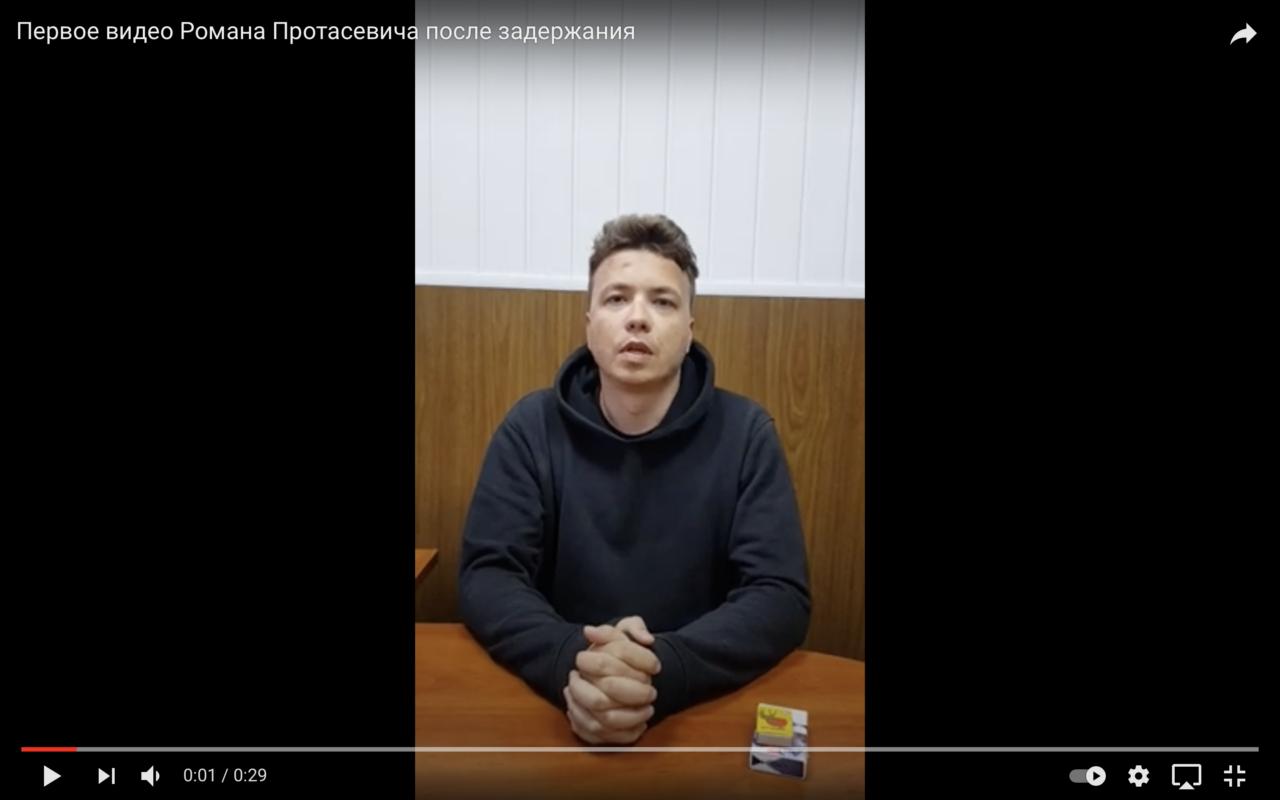 Госканалы Беларуси опубликовали видео с Романом Протасевичем. На нем он говорит, что дает признательные показания