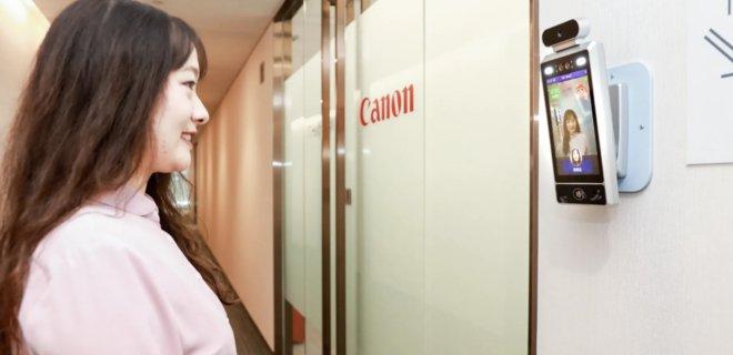 Фото — Canon Information Technologies.
