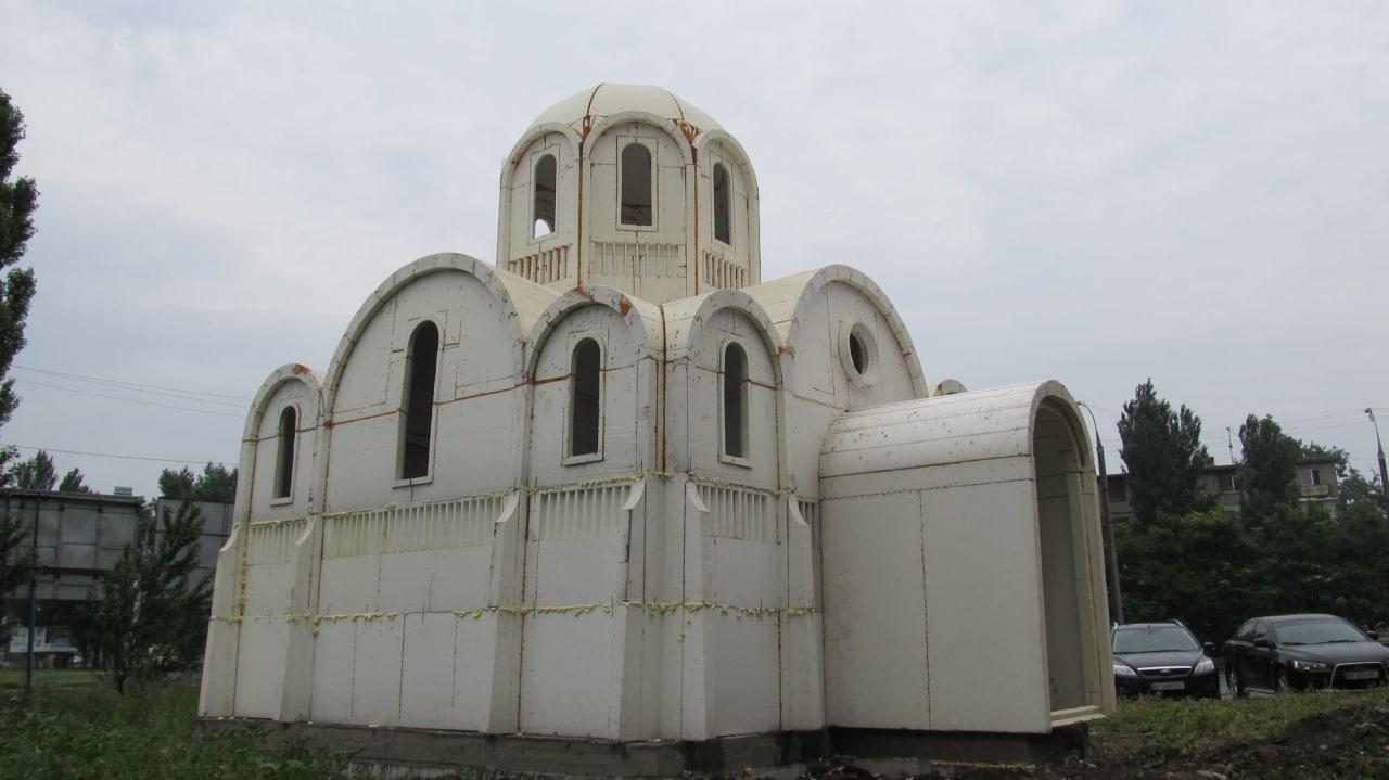 Фото — Херсонская епархия ПЦУ.