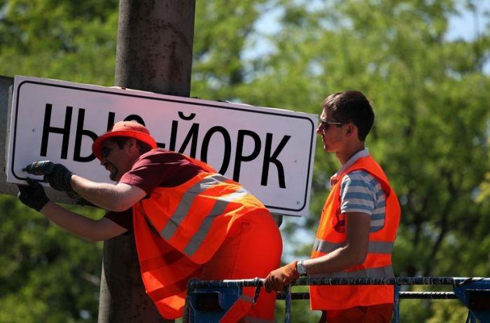 Фото — vesti.ua.