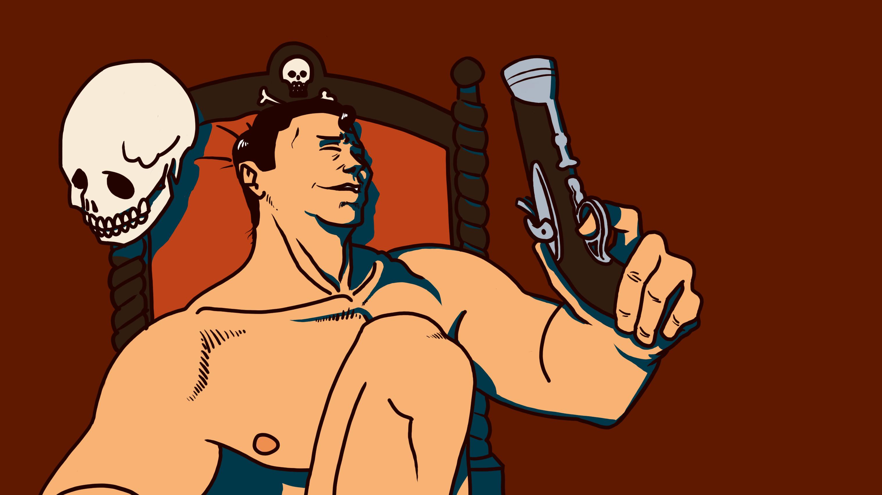 Иллюстрация — Chichnex.
