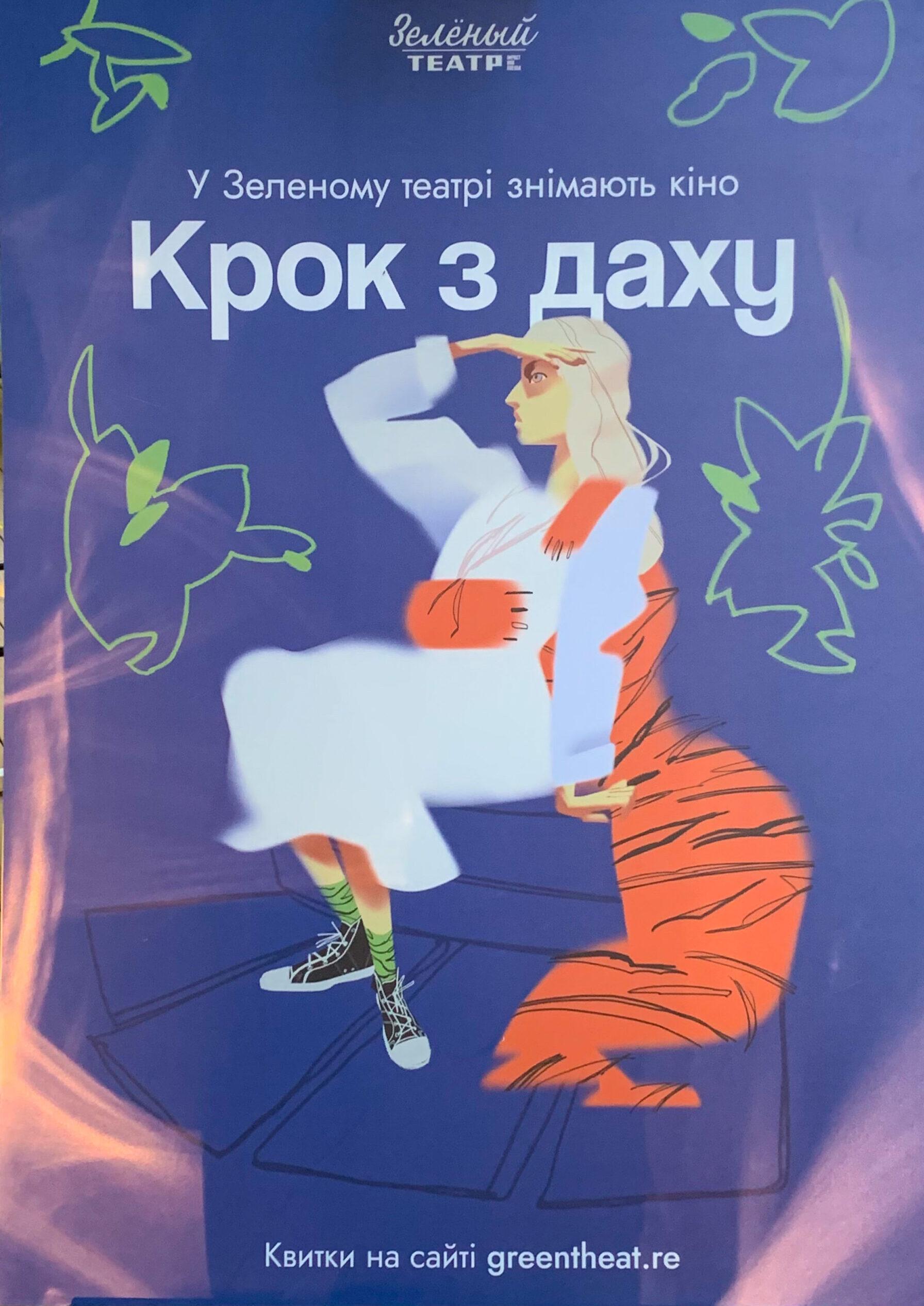 Эльвира Баранецкая