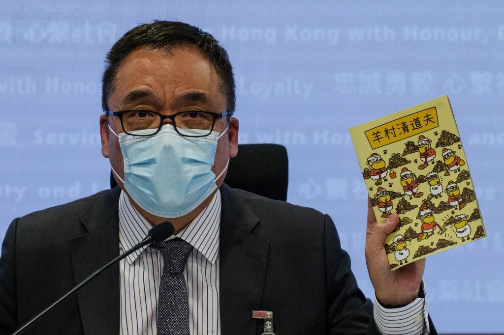 Фото — Daniel Suen / AFP.