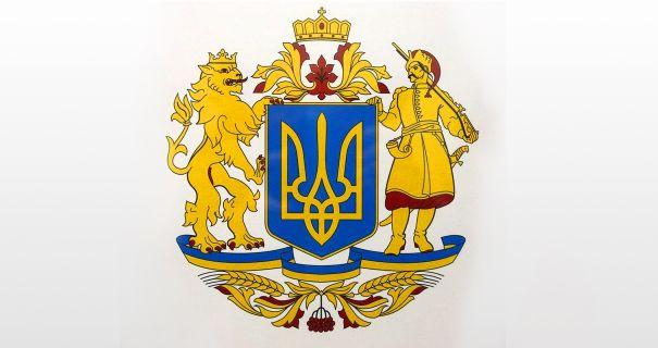 Изображение — пресс-служба Верховной Рады.