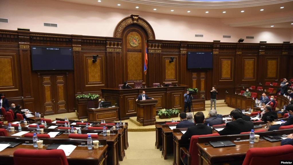 Фото — «Радио Азатутюн».