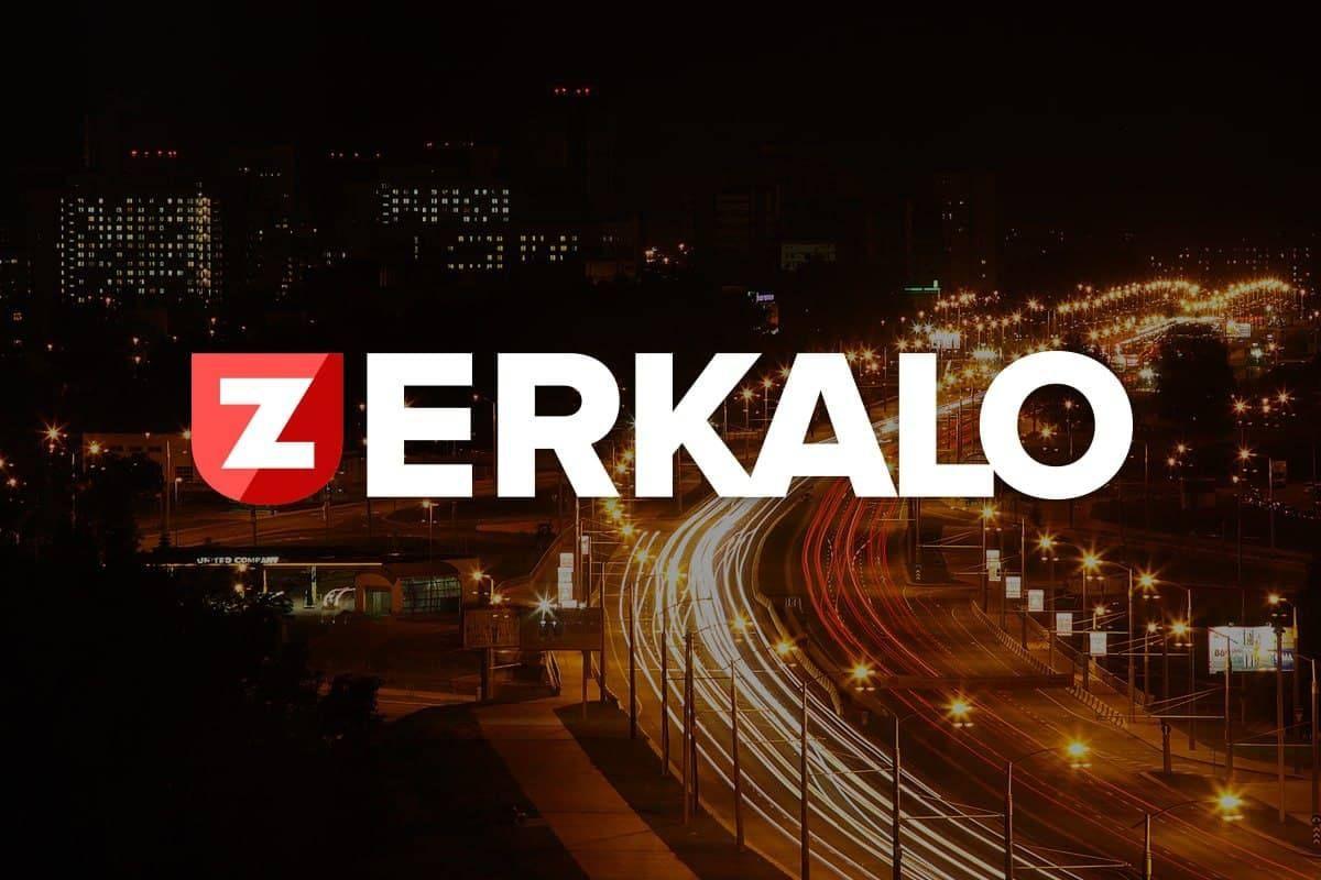 Изображение — Zerkalo.io.