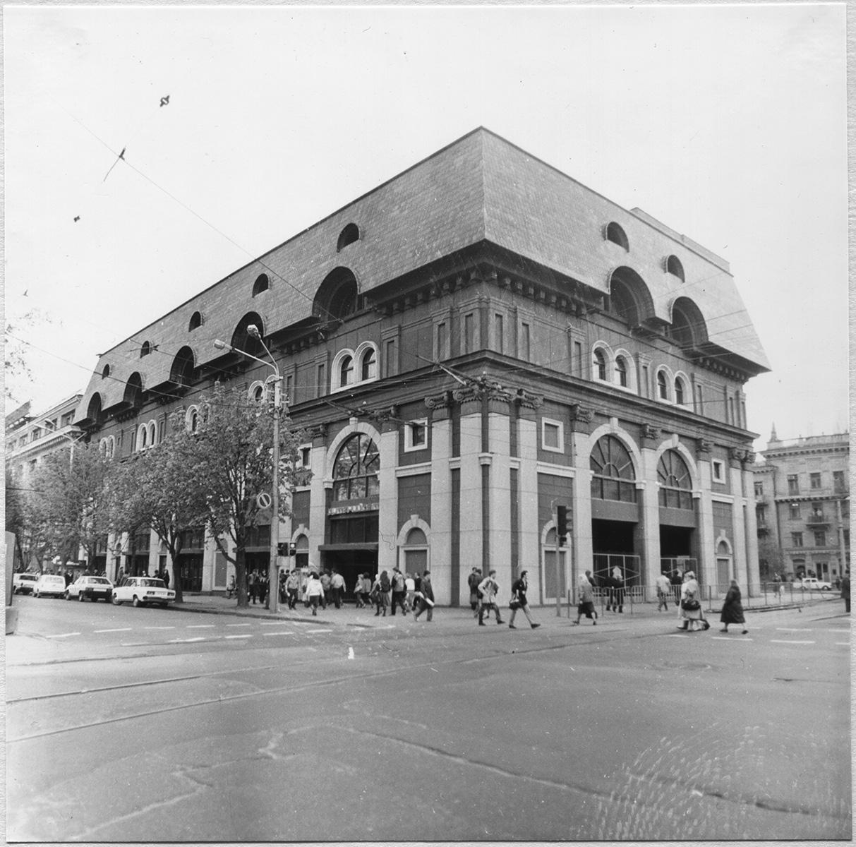 Здание «Детского мира», 90-е, из архиваАлександра Волока.