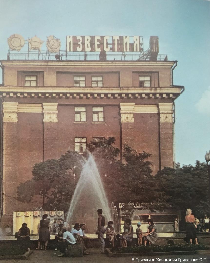 Вид на гостиницу, вместо нее сейчас ТЦ, из архива С. Грицаенко, 80-е годы.