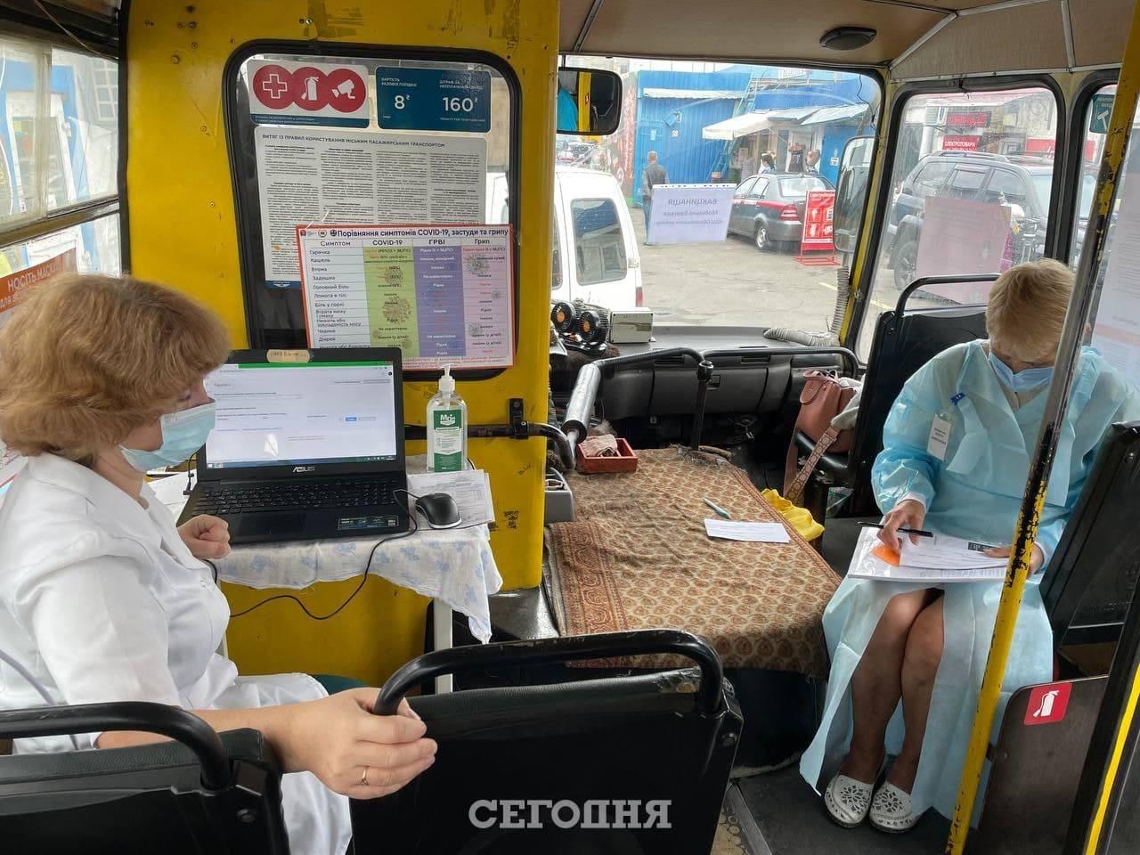 Антиковидная маршрутка. В Киеве открыли пункт вакцинации в «Богдане»