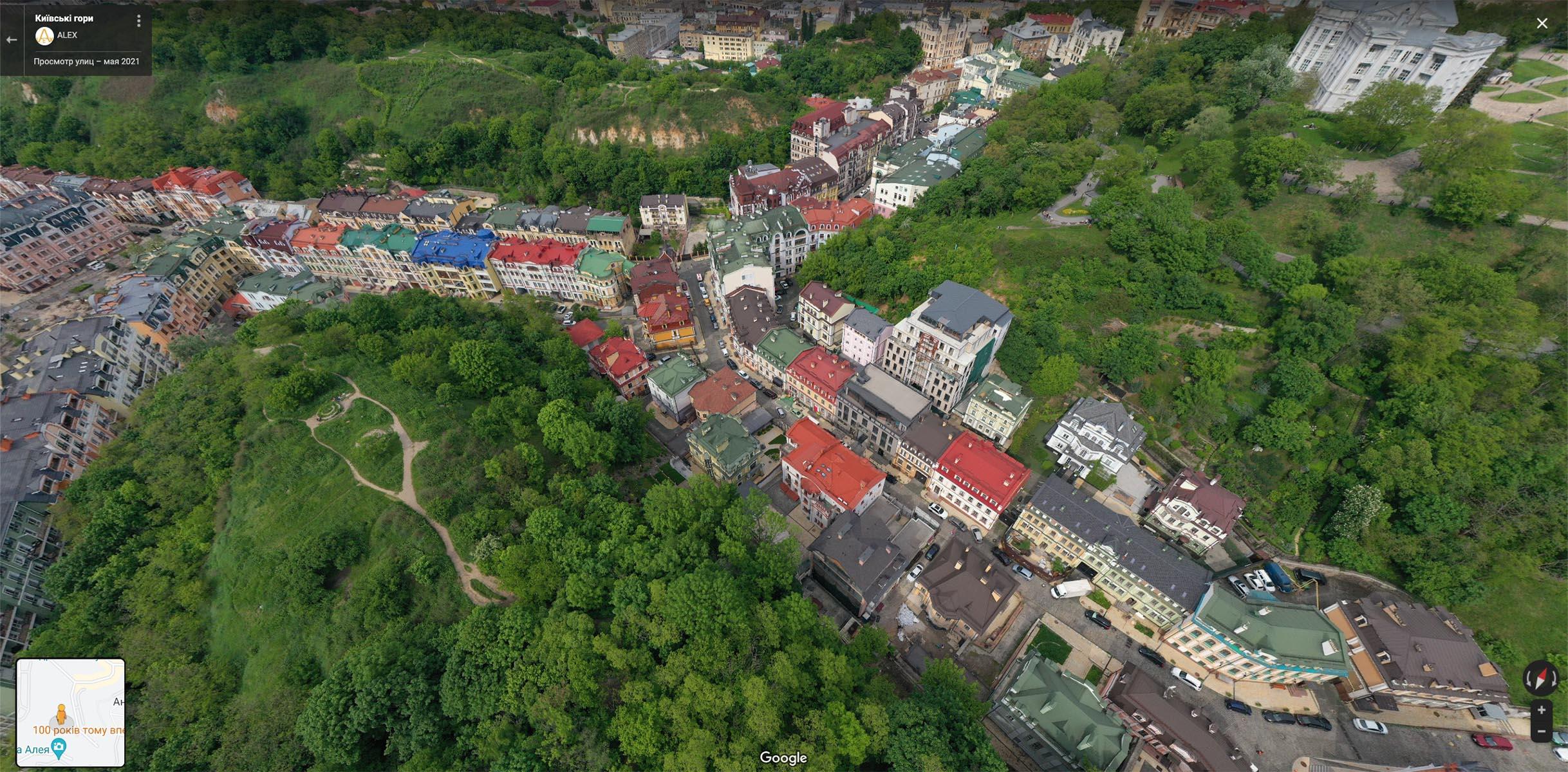 Фото — Google maps, пользователь ALEX.