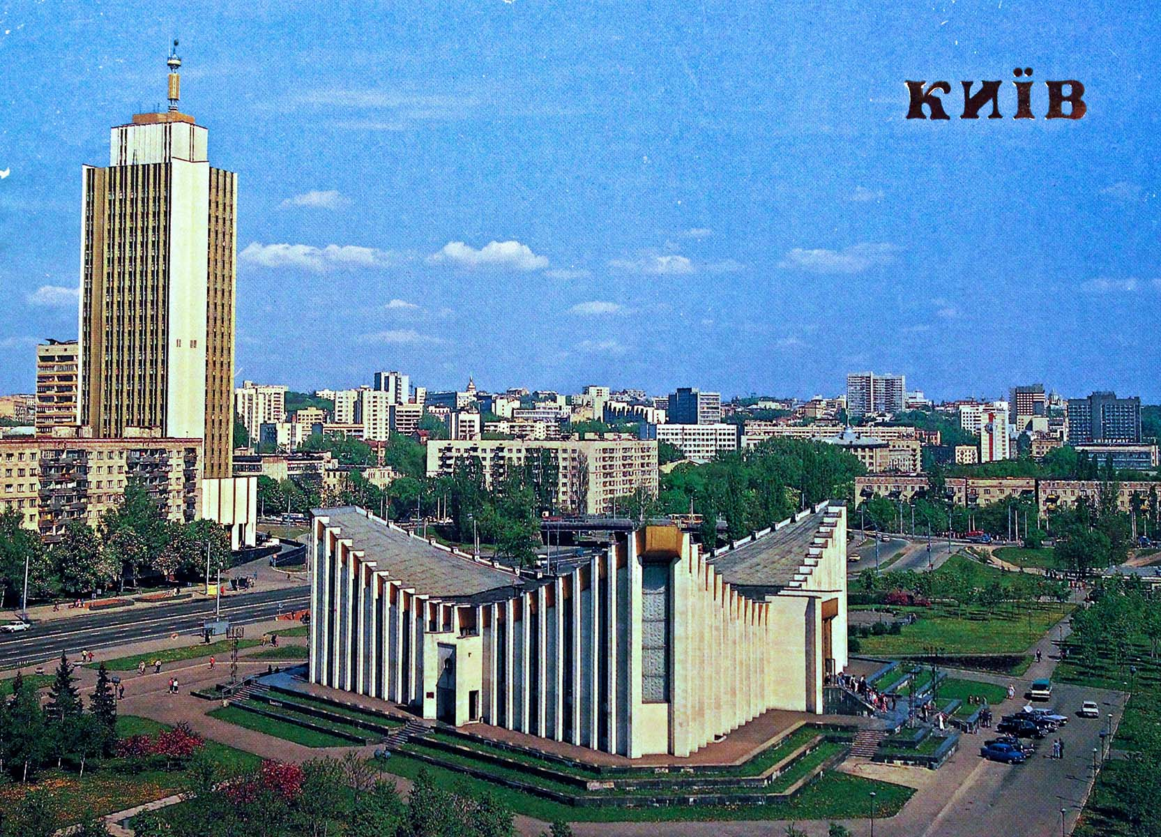 Центральный дворец бракосочетаний, 1989-1990 годы.