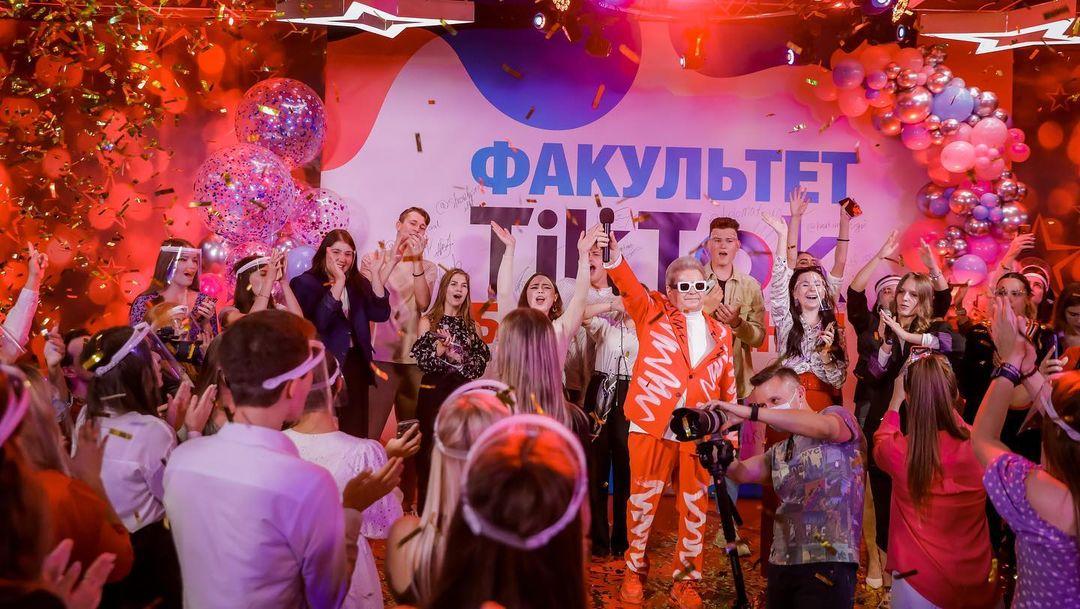 В университете Поплавского открылся факультет TikTok. Это не шутка