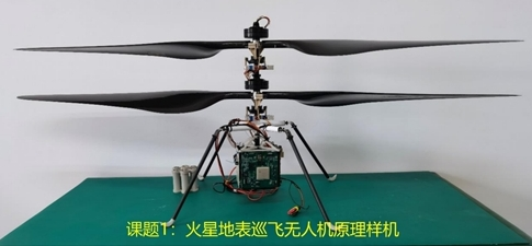 Это китайский дрон. Фото — CNNSC.