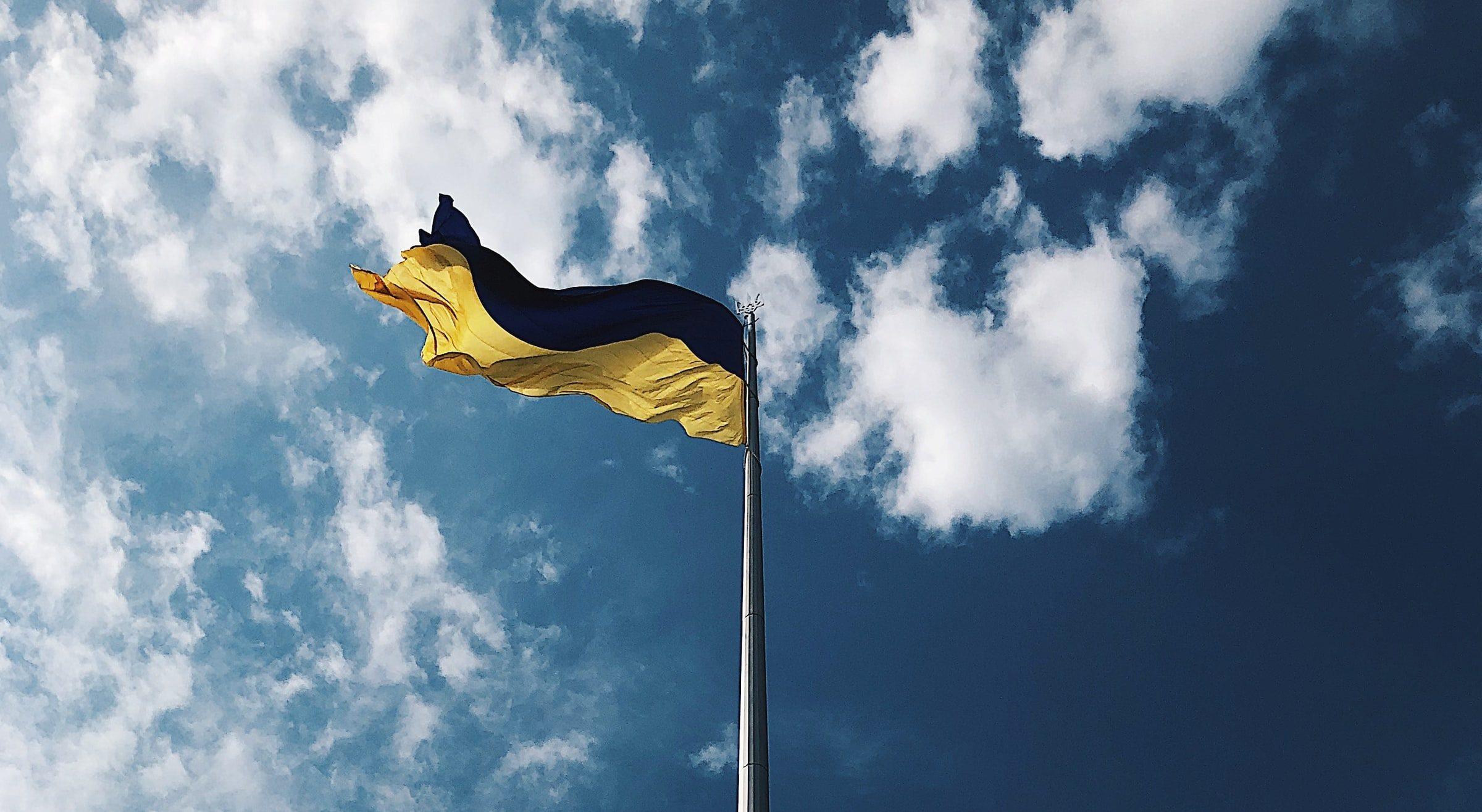 Украинский флаг отправится на Луну. Впервые!