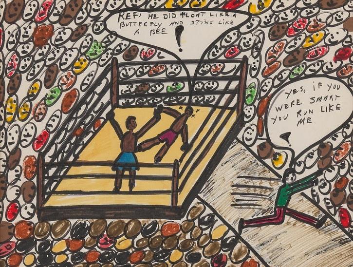 Картина «Жаль, как пчела». 1978 год.