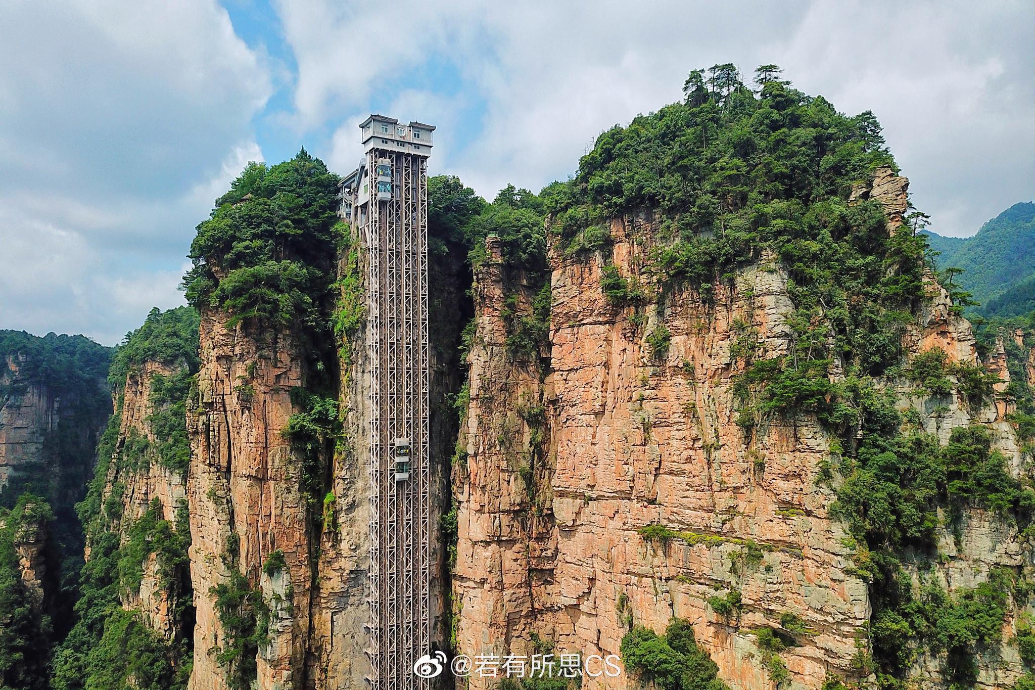 Фото — China Discovery.