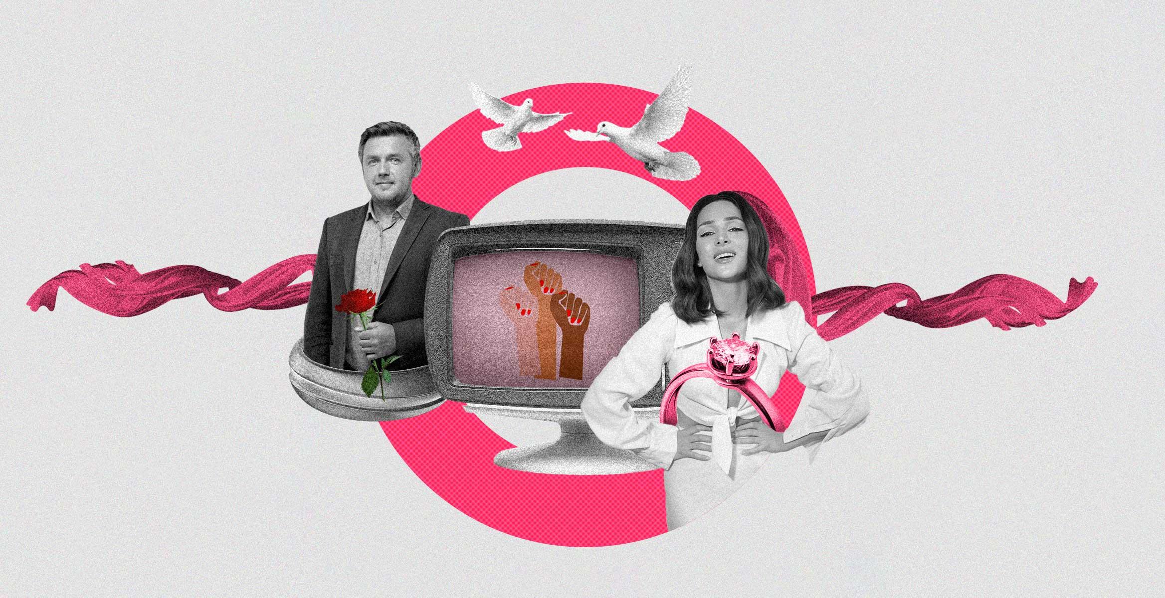 Феминизм и толерантность. Как украинские телешоу начали продвигать прогрессивные идеи, сами того не замечая
